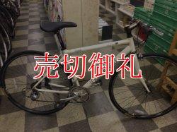 画像1: 〔中古自転車〕LOUIS GARNEAU RSR3 ルイガノ クロスバイク 700×25c 2×8段変速 アルミフレーム Vブレーキ ホワイト