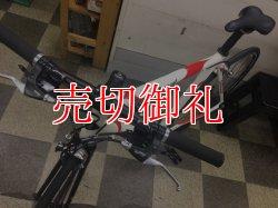 画像5: 〔中古自転車〕BASSO Devil バッソ デビル クロスバイク 700×25c 2×8段変速 アルミフレーム Vブレーキ ホワイト
