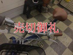 画像5: 〔中古自転車〕シティサイクル 26インチ 内装3段変速 ローラーブレーキ ブルー