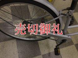 画像3: 〔中古自転車〕シティサイクル 26インチ シングル シルバー