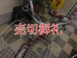 画像5: 〔中古自転車〕シティサイクル ママチャリ 26インチ 外装6段変速 レッド