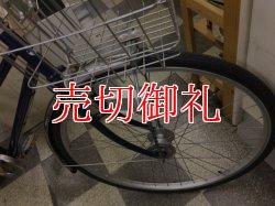 画像2: 〔中古自転車〕シティサイクル 27インチ 内装3段変速 オートライト ローラーブレーキ ブルー