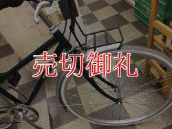 画像2: 〔中古自転車〕シティクロス 700×32C 外装6段変速 Vブレーキ グリーン