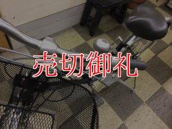画像5: 〔中古自転車〕マルイシ シティサイクル 27インチ 外装6段変速 LEDオートライト ローラーブレーキ ブルー