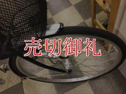 画像2: 〔中古自転車〕マルイシ シティサイクル 27インチ 外装6段変速 LEDオートライト ローラーブレーキ ブルー