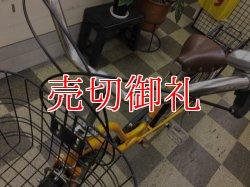 画像5: 〔中古自転車〕マルイシ シティサイクル 26インチ 外装6段変速 LEDオートライト ローラーブレーキ BAA自転車安全基準適合 オレンジ