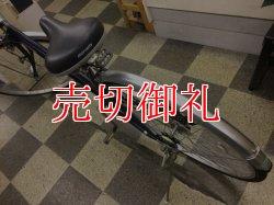 画像4: 〔中古自転車〕マルイシ シティサイクル 27インチ 外装6段変速 LEDオートライト ローラーブレーキ ブルー