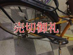 画像3: 〔中古自転車〕マルイシ シティサイクル 26インチ 外装6段変速 LEDオートライト ローラーブレーキ BAA自転車安全基準適合 オレンジ