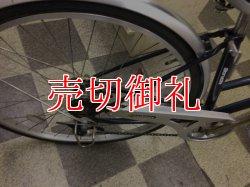 画像3: 〔中古自転車〕マルイシ シティサイクル 27インチ 外装6段変速 LEDオートライト ローラーブレーキ ブルー