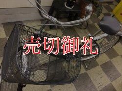 画像5: 〔中古自転車〕マルイシ シティサイクル ママチャリ 26ンチ 内装3段変速 3LEDオートライト ローラーブレーキ ブラック