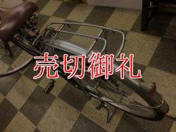 画像4: 〔中古自転車〕シティサイクル ママチャリ 27インチ 外装6段変速 ブラック