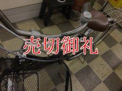 画像5: 〔中古自転車〕シティサイクル ママチャリ 27インチ 外装6段変速 ブラック