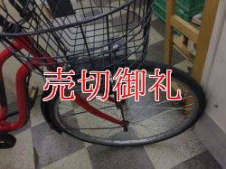画像2: 〔中古自転車〕シティサイクル ママチャリ 26インチ 外装6段変速 レッド×ブラック