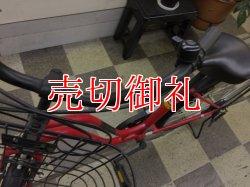 画像5: 〔中古自転車〕シティサイクル ママチャリ 26インチ 外装6段変速 レッド×ブラック