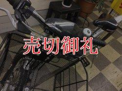 画像4: 〔中古自転車〕ジュニアマウンテンバイク ジュニアサイクル 子供用自転車 26インチ 外装6段変速 LEDオートライト ブラック