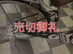 画像3: 〔中古自転車〕シティサイクル ママチャリ 26インチ シングル ローラーブレーキ ブラウン