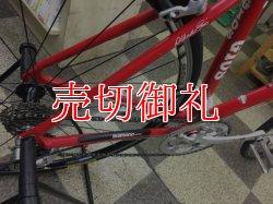 画像3: 〔中古自転車〕GIOS CANTARE ジオス カンターレ クロスバイク 700×23C 2×9段変速 アルミフレーム+カーボンフォーク レッド