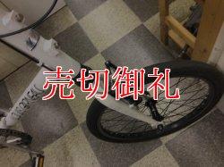 画像2: 〔中古自転車〕LOUIS GARNEAU ルイガノ MV.2  ミニベロ 小径車 20インチ 外装8段変速 アルミフレーム フロントサス ホワイト