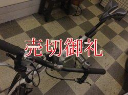 画像5: 〔中古自転車〕LOUIS GARNEAU ルイガノ MV.2  ミニベロ 小径車 20インチ 外装8段変速 アルミフレーム フロントサス ホワイト