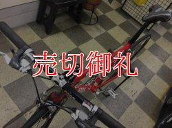 画像5: 〔中古自転車〕GIOS CANTARE ジオス カンターレ クロスバイク 700×23C 2×9段変速 アルミフレーム+カーボンフォーク レッド