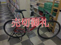 画像1: 〔中古自転車〕GIOS CANTARE ジオス カンターレ クロスバイク 700×23C 2×9段変速 アルミフレーム+カーボンフォーク レッド