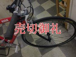 画像2: 〔中古自転車〕GIOS CANTARE ジオス カンターレ クロスバイク 700×23C 2×9段変速 アルミフレーム+カーボンフォーク レッド
