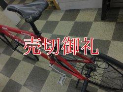 画像4: 〔中古自転車〕GIOS CANTARE ジオス カンターレ クロスバイク 700×23C 2×9段変速 アルミフレーム+カーボンフォーク レッド