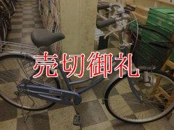 画像1: 〔中古自転車〕マルキン シティサイクル ママチャリ 26インチ シングル ライトブルー
