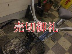 画像5: 〔中古自転車〕マルキン シティサイクル ママチャリ 26インチ シングル ライトブルー