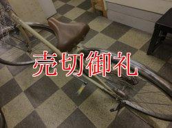 画像4: 〔中古自転車〕サイモト シティサイクル 27インチ 外装6段変速 リモートレバーライト 大型ステンレスカゴ BAA自転車安全基準適合 アイボリー
