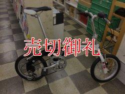 画像1: 〔中古自転車〕DOPPELGANGER(ドッペルギャンガー) 折りたたみ自転車 16インチ 外装6段変速 軽量アルミフレーム ブッラク×ホワイト