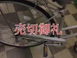画像3: 〔中古自転車〕マルキン シティサイクル 27インチ 内装3段変速 オートライト ローラーブレーキ BAA自転車安全基準適合 シルバー