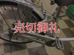 画像3: 〔中古自転車〕ミヤタ シティサイクル 24インチ シングル 軽量アルミフレーム リモートレバーライト ハンドルロック リングロック付き ローラーブレーキ BAA シルバー