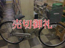 画像1: 〔中古自転車〕マルキン シティサイクル 27インチ 内装3段変速 オートライト ローラーブレーキ BAA自転車安全基準適合 シルバー