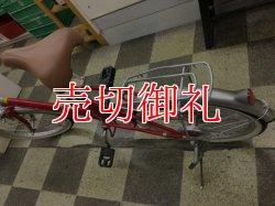 画像4: 〔中古自転車〕折りたたみ自転車 20インチ 外装6段変速 レッド