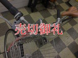 画像5: 〔中古自転車〕tokyobike トーキョーバイク シティクルーザー 26×1.15 外装7段変速 ピンク