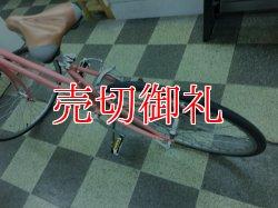 画像4: 〔中古自転車〕tokyobike トーキョーバイク シティクルーザー 26×1.15 外装7段変速 ピンク