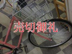 画像2: 〔中古自転車〕tokyobike トーキョーバイク シティクルーザー 26×1.15 外装7段変速 ピンク