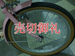 画像2: 〔中古自転車〕ブリヂストン キッズサイクル 子供用自転車 18インチ シングル BAA自転車安全基準適合 ピンク