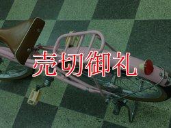 画像4: 〔中古自転車〕ブリヂストン キッズサイクル 子供用自転車 18インチ シングル BAA自転車安全基準適合 ピンク