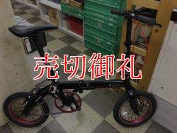 画像1: 〔中古自転車〕RENAULT ルノー ULTRA LIGHT 7 14インチ 折りたたみ 軽量アルミフレーム 本体重量7.4kg シングル ブラック