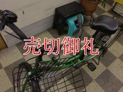 画像5: 〔中古自転車〕シティサイクル ママチャリ 26インチ シングル ライトグリーン