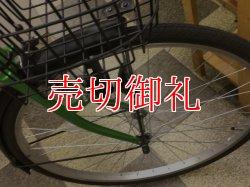 画像2: 〔中古自転車〕シティサイクル ママチャリ 26インチ シングル ライトグリーン