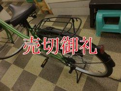 画像4: 〔中古自転車〕シティサイクル ママチャリ 26インチ シングル ライトグリーン