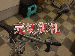 画像5: 〔中古自転車〕クロスバイク 700×28C 外装6段変速 シルバー
