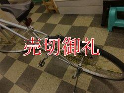 画像4: 〔中古自転車〕クロスバイク 700×28C 外装6段変速 シルバー
