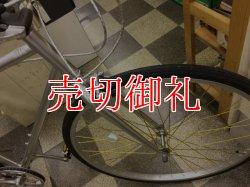 画像2: 〔中古自転車〕クロスバイク 700×28C 外装6段変速 シルバー