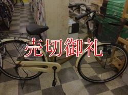 画像1: 〔中古自転車〕シティサイクル ママチャリ 26インチ シングル 茶系