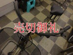 画像5: 〔中古自転車〕シティサイクル ママチャリ 26インチ シングル 茶系