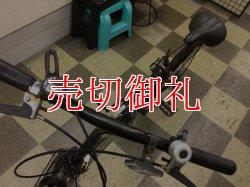 画像5: 〔中古自転車〕折りたたみ自転車 20インチ 外装6段変速 ブラック